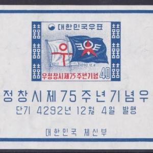 BN293