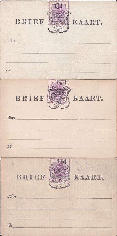 Orange Free State Postcard stamps (x3) cards